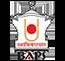 BAPS Shri Swaminarayan Mandir, Edison, NJ, USA